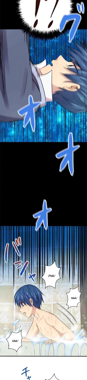 Futsuu Ni Naritai Chapter 82 page 13 - Mangakakalots.com