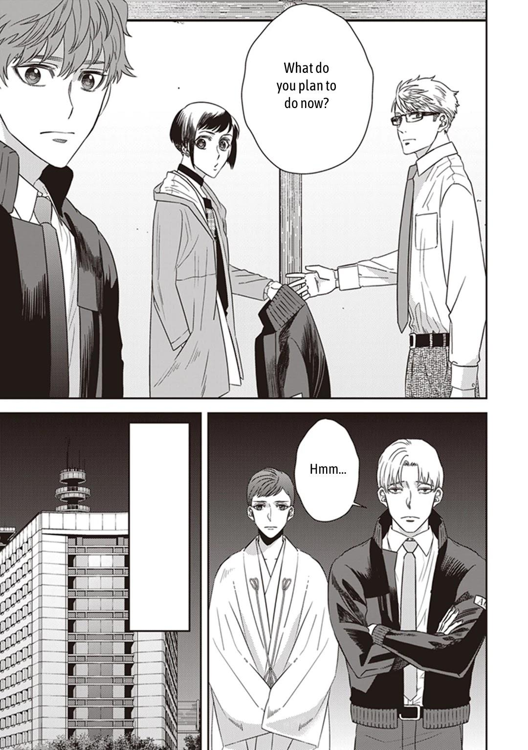 Midnight Occult Civil Servants Chapter 38: Becoming A Demon (Part 4) page 31 - Mangakakalots.com
