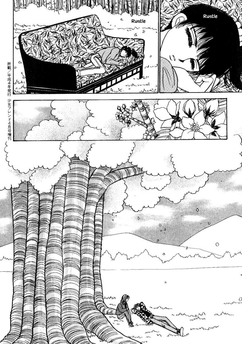 Shi To Kanojo To Boku Chapter 11.2 page 33 - Mangakakalots.com