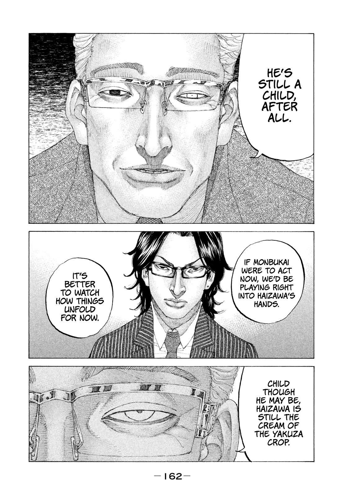 Shinjuku Swan Chapter 211: All The Ulterior Motives page 17 - Mangakakalots.com