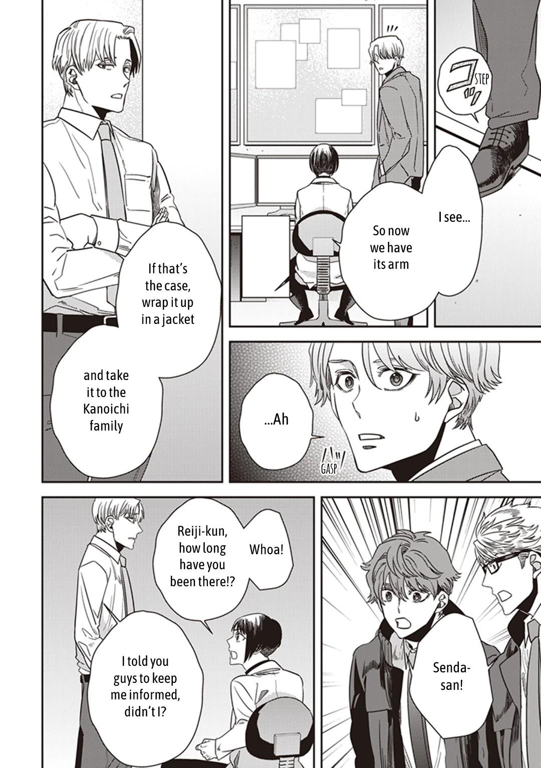 Midnight Occult Civil Servants Chapter 38: Becoming A Demon (Part 4) page 16 - Mangakakalots.com