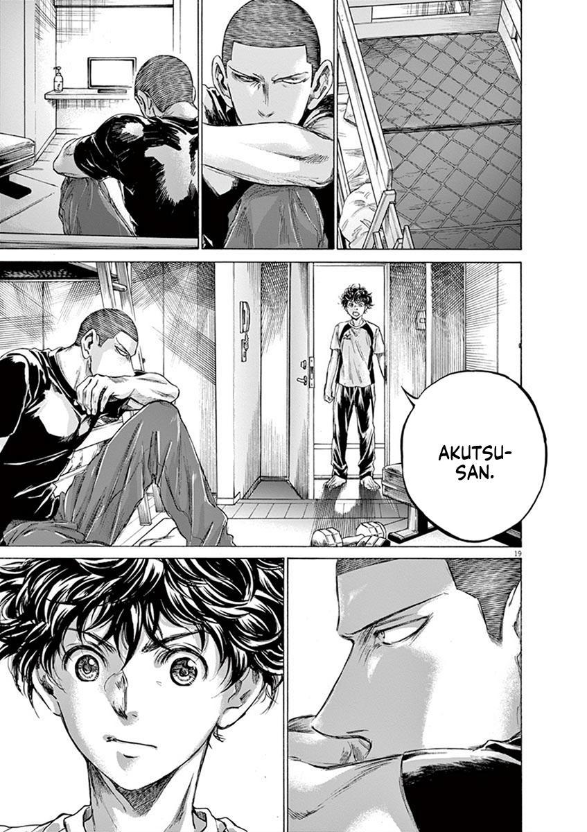 Ao Ashi Vol.20 Chapter 206: Loving Football page 19 - Mangakakalots.com