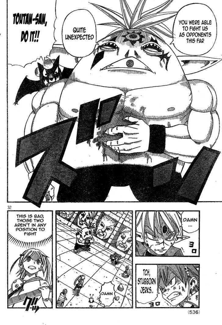 Buster Keel! Vol.2 Chapter 6 : Enter Suiki page 31 - Mangakakalots.com