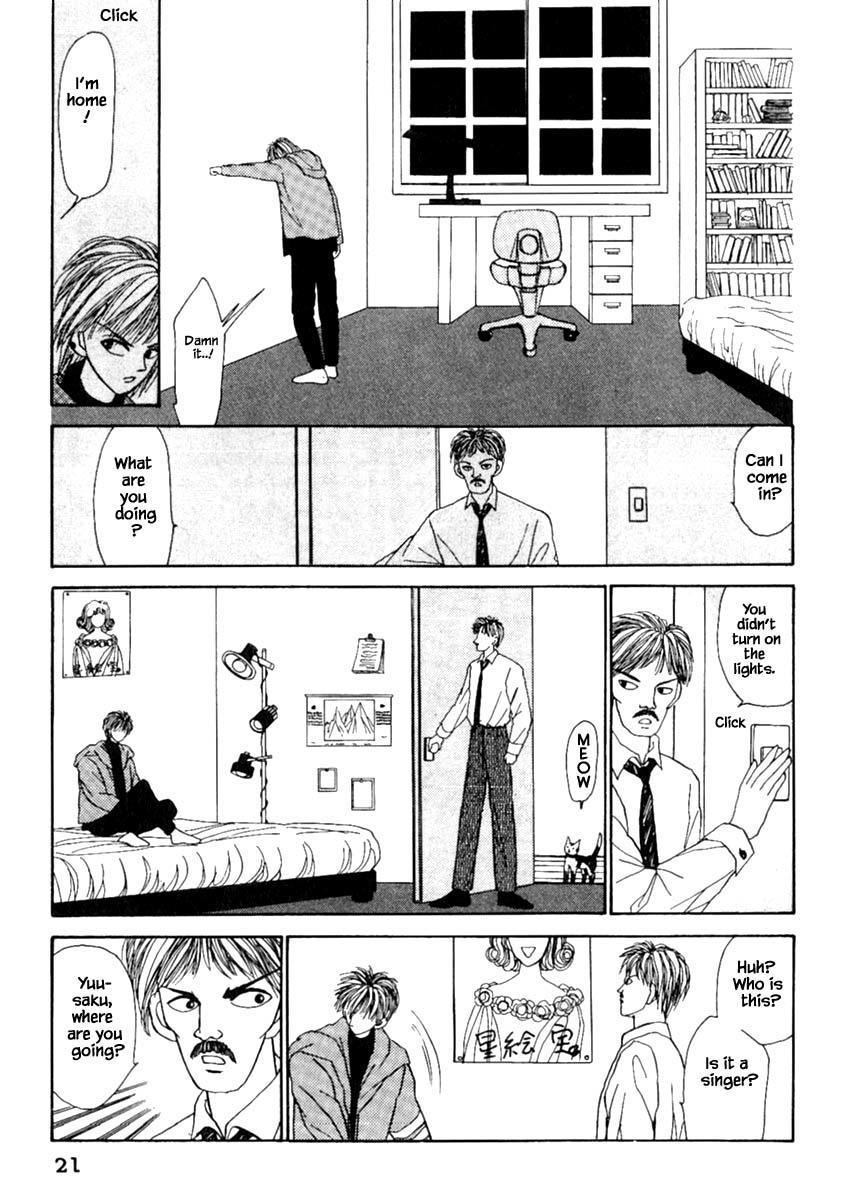 Shi To Kanojo To Boku Chapter 10.1 page 23 - Mangakakalots.com