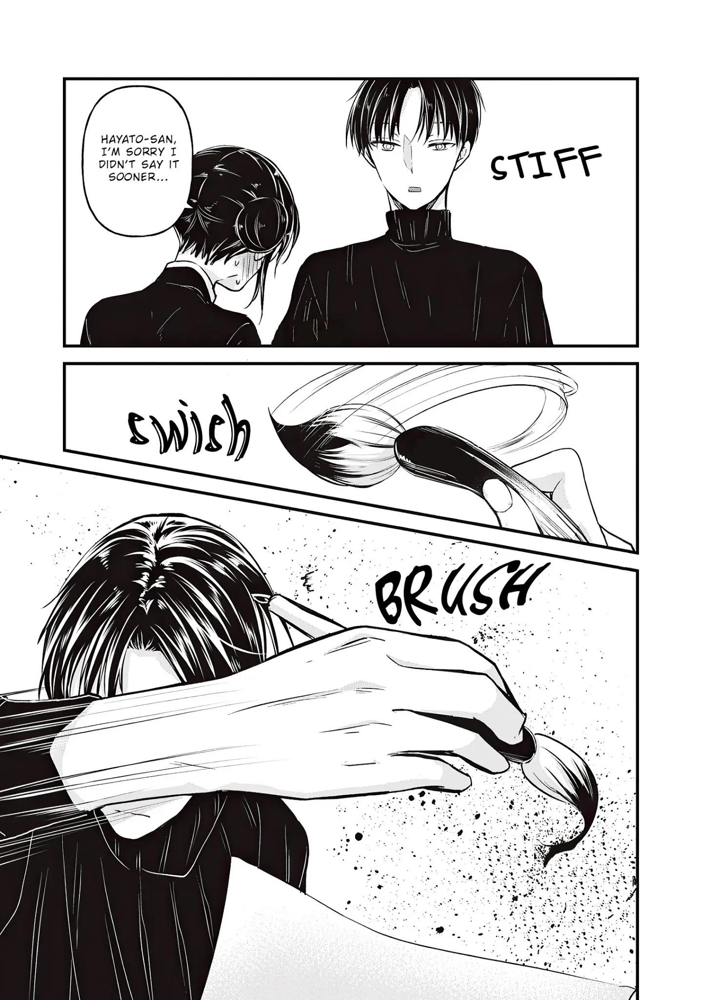 We May Be An Inexperienced Couple But... Chapter 76: First Letter Of The Year page 16 - Mangakakalots.com
