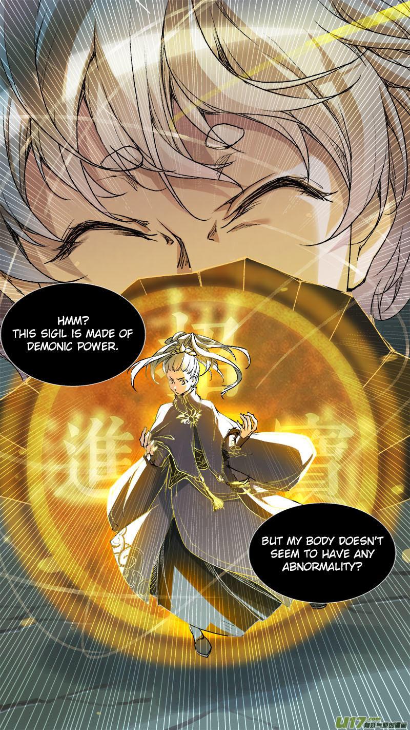 Chang An Demon Song Chapter 76 page 3 - Mangakakalot
