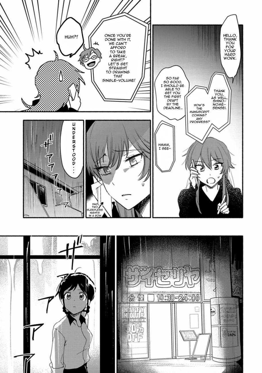 A Girl Like A Pilgrim Vol.3 Chapter 21: The End Of The Weekend page 7 - Mangakakalots.com