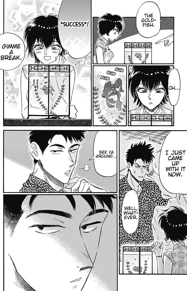 Kowloon Generic Romance Vol.3 Chapter 19 page 15 - Mangakakalots.com
