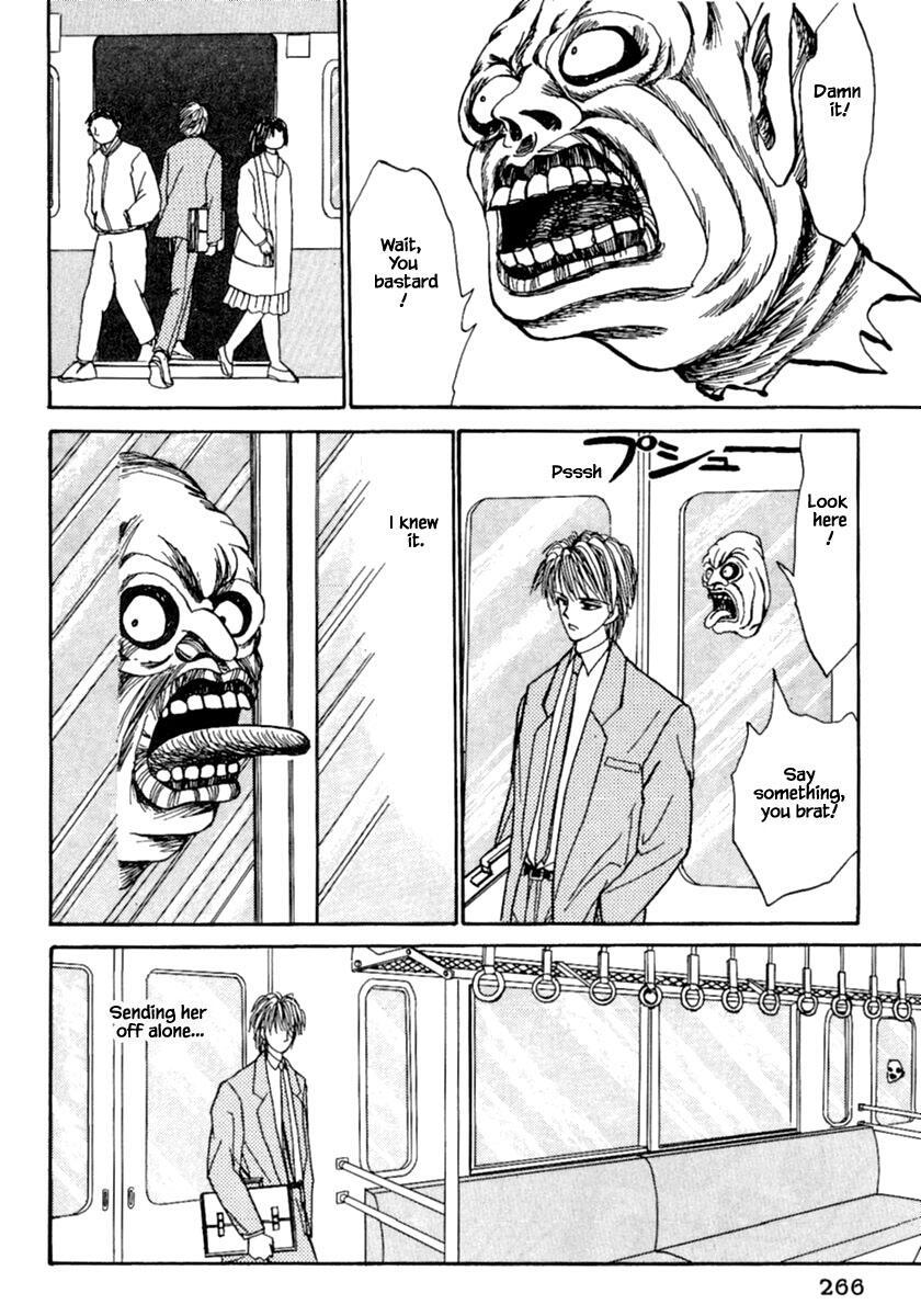 Shi To Kanojo To Boku Chapter 8.1 page 8 - Mangakakalots.com