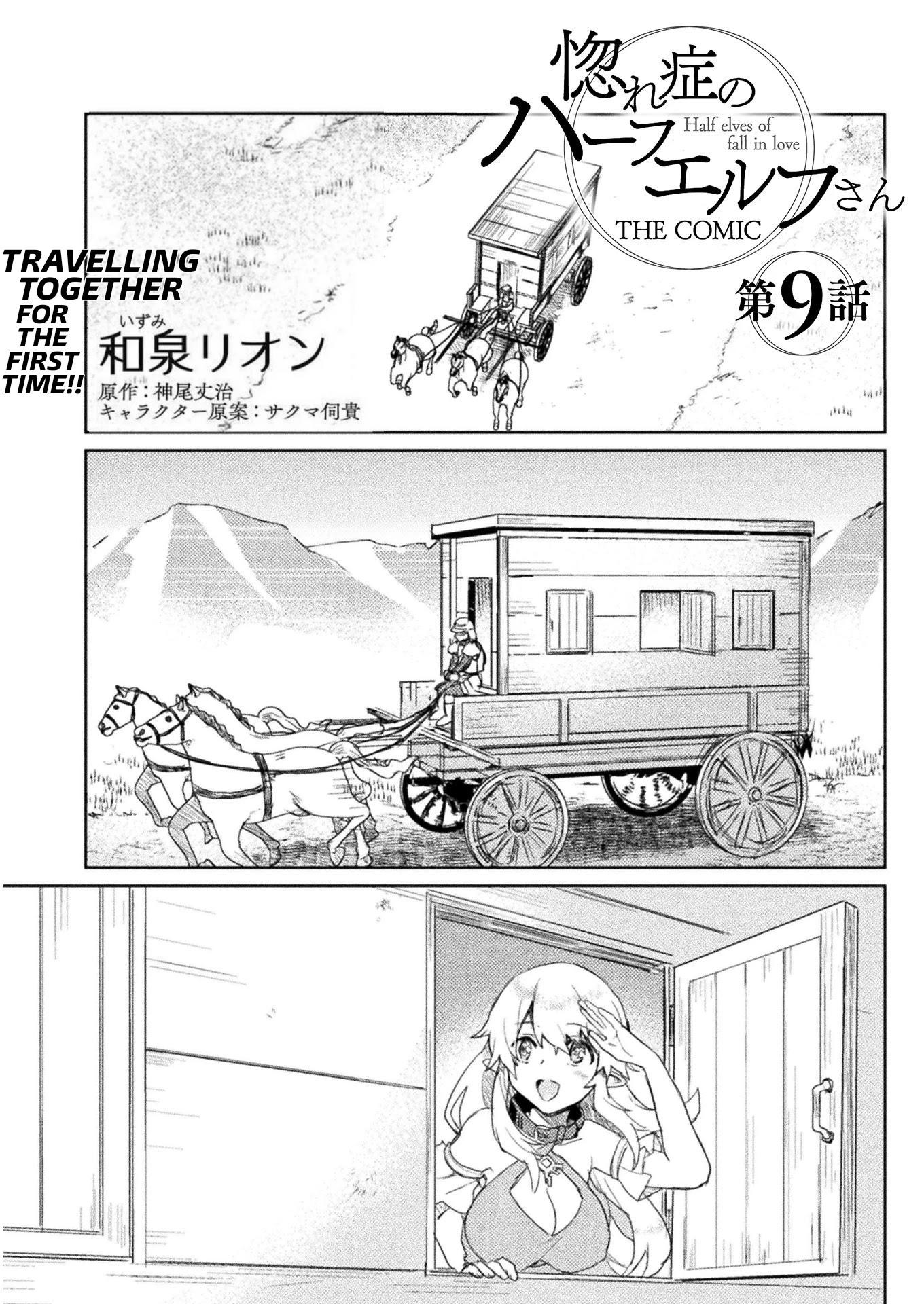 Half Elves Of Fall In Love Chapter 9: Travelling Together For The First Time page 2 - Mangakakalots.com