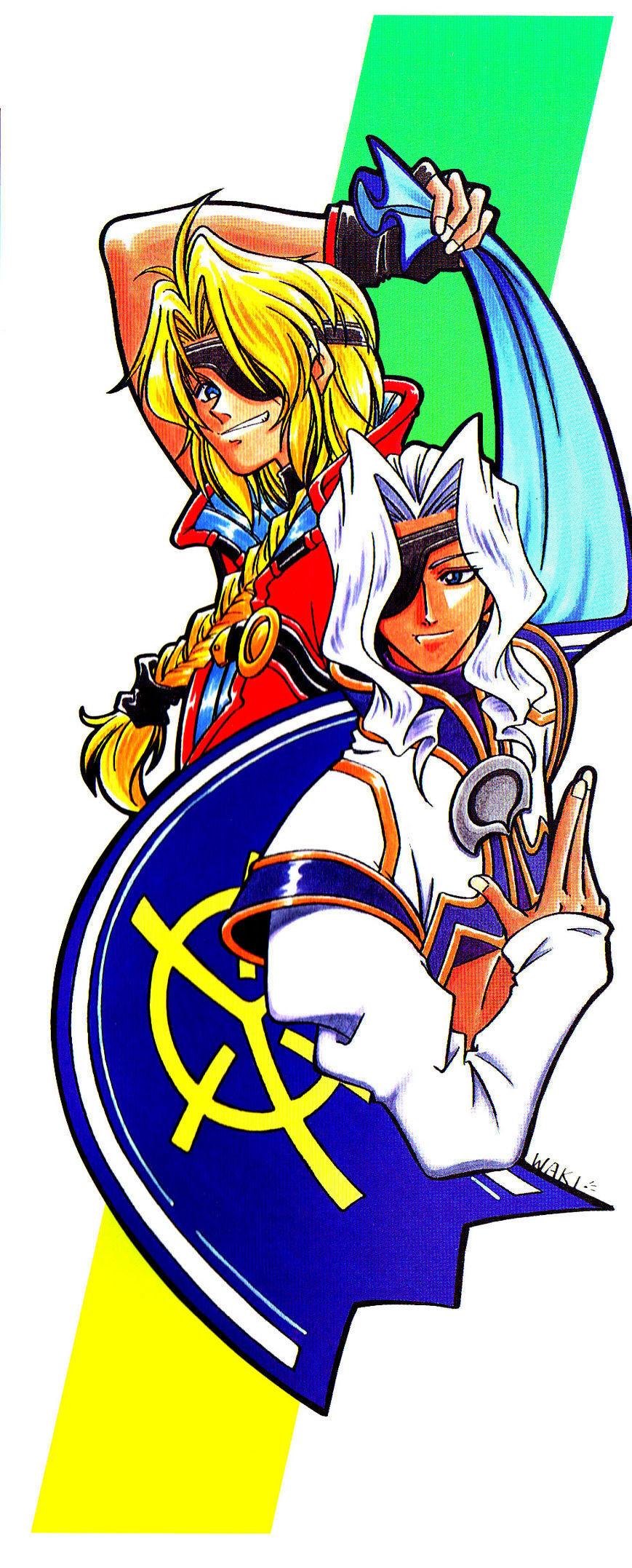 Xenogears 4-Koma Comic Chapter 5 page 1