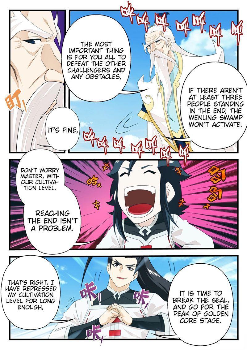 The Mythical Realm Chapter 207.2 page 3 - Mangakakalot