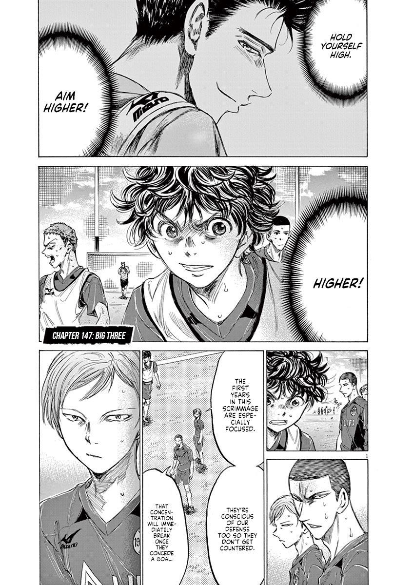 Ao Ashi Vol.14 Chapter 147: Big Three page 2 - Mangakakalots.com