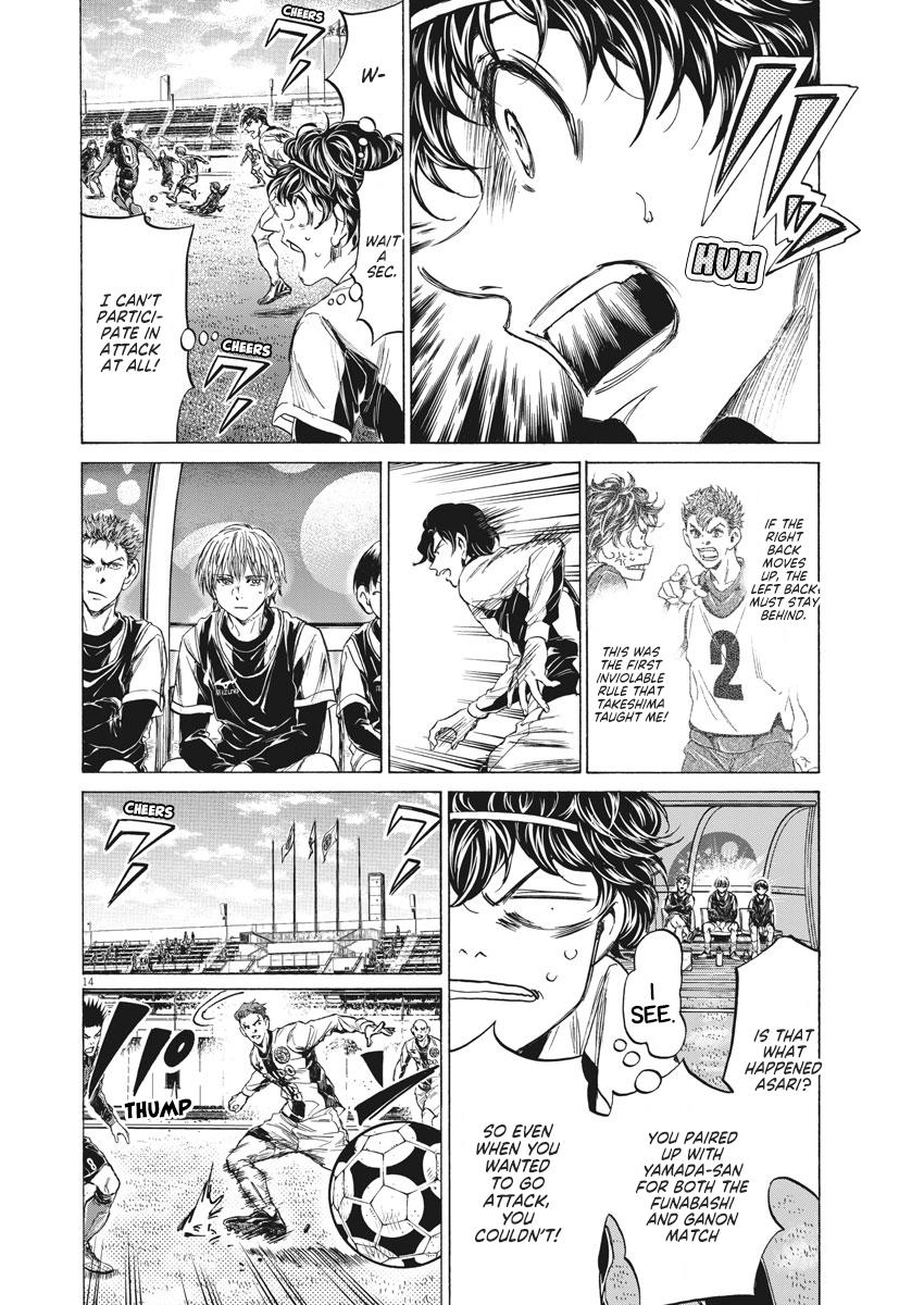 Ao Ashi Vol.23 Chapter 235: Dynamic Right page 15 - Mangakakalots.com