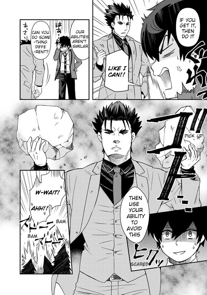 I, Who Possessed A Trash Skill 【Thermal Operator】, Became Unrivaled. Chapter 16 page 7 - Mangakakalots.com