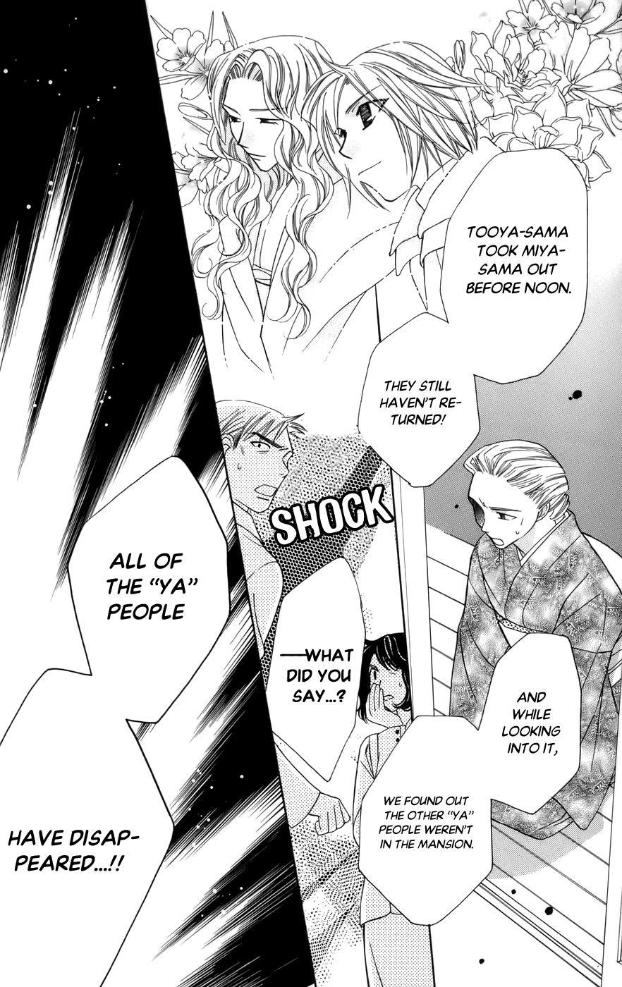 Platinum Garden Chapter 59 page 21 - Mangakakalots.com