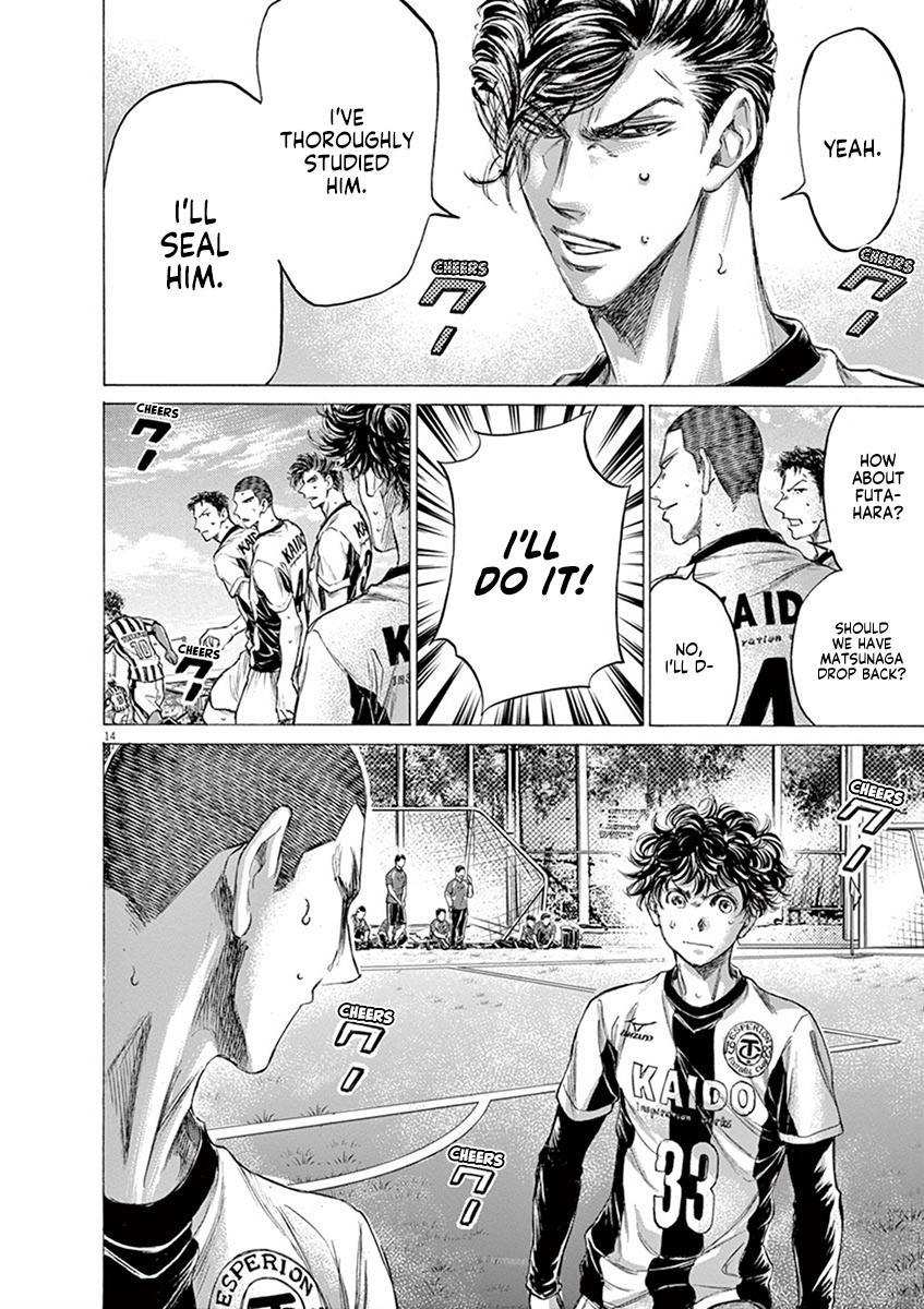 Ao Ashi Vol.18 Chapter 181: Funebashi's Fierce Attack page 15 - Mangakakalots.com