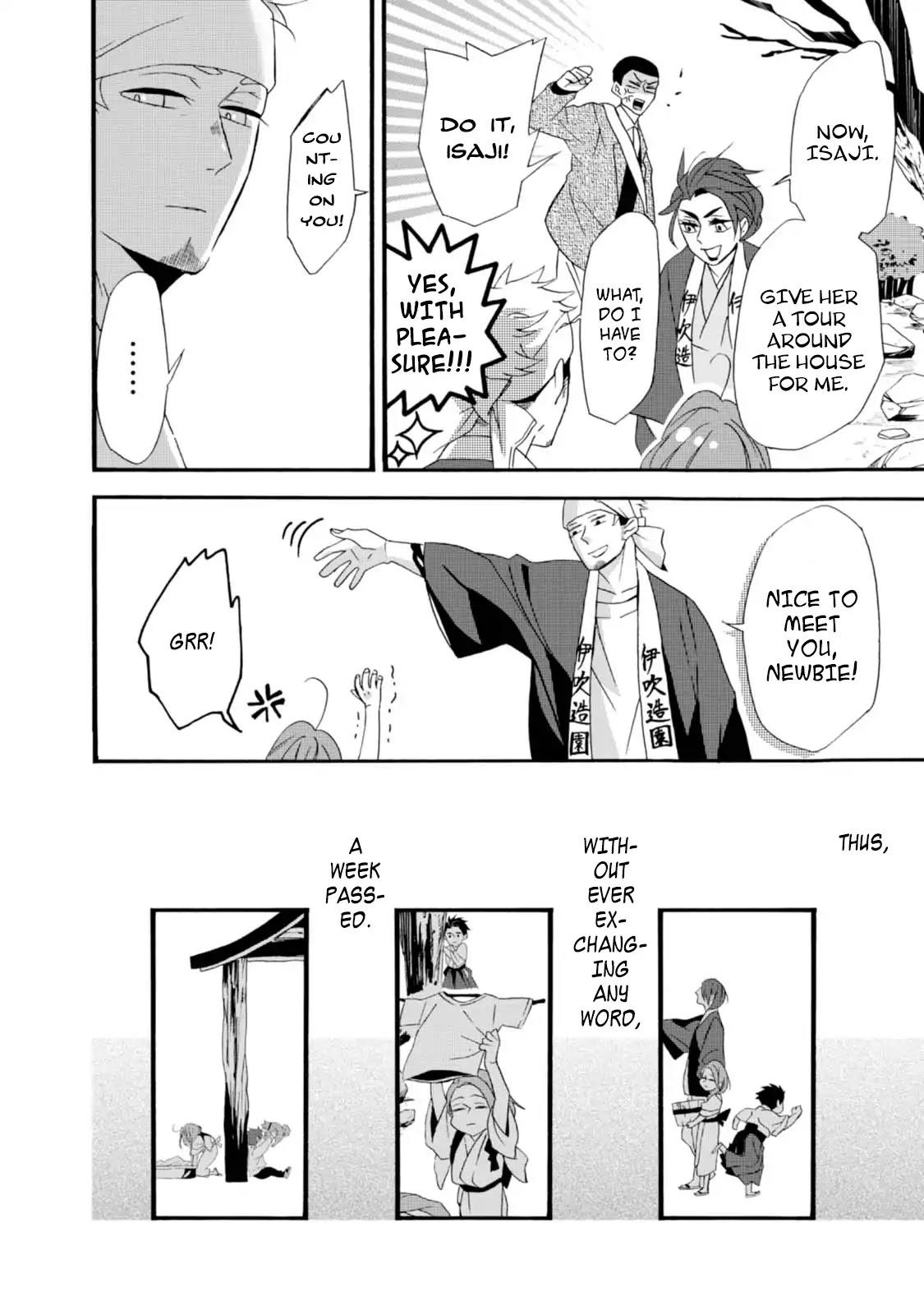 Will You Marry Me Again If You Are Reborn? Chapter 4: Promised Boy page 12 - Mangakakalots.com