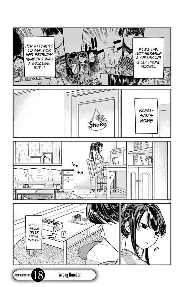 Komi-San Wa Komyushou Desu Vol.1 Chapter 18: Wrong Number page 1 - Mangakakalot