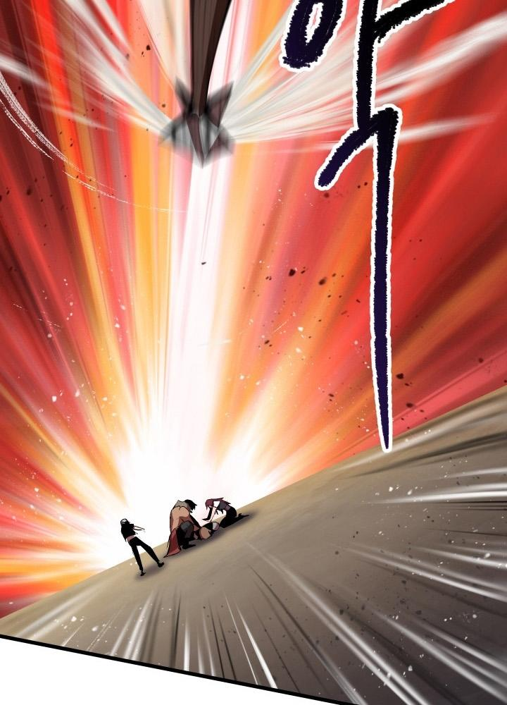 Survival Story Of A Sword King In A Fantasy World Chapter 58 page 78 - Mangakakalots.com