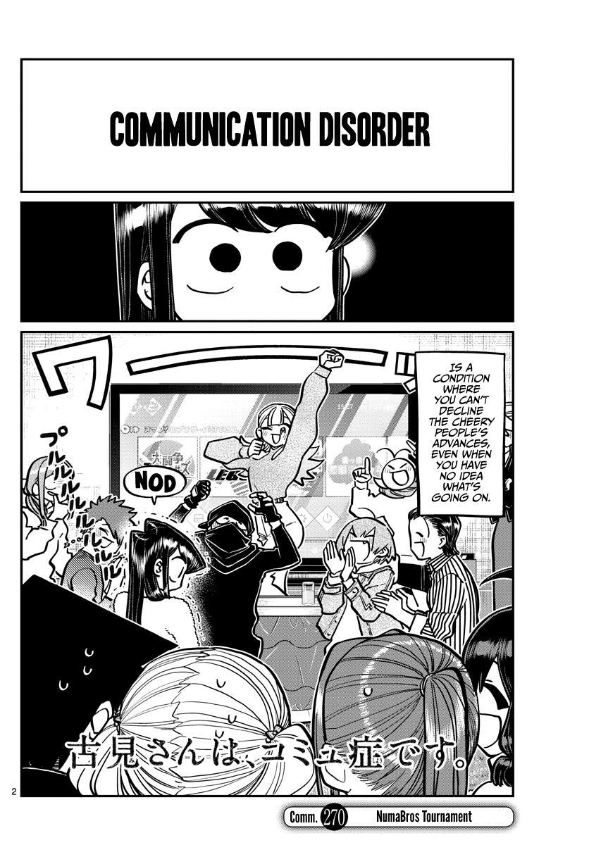 Komi-San Wa Komyushou Desu Chapter 270: Numabros Tournament page 2 - Mangakakalot