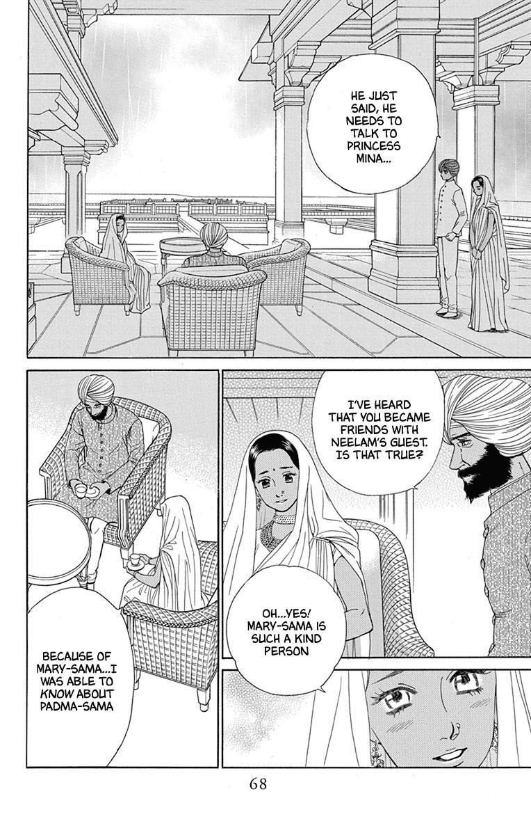 Madame Petit Chapter 46 page 25 - Mangakakalots.com