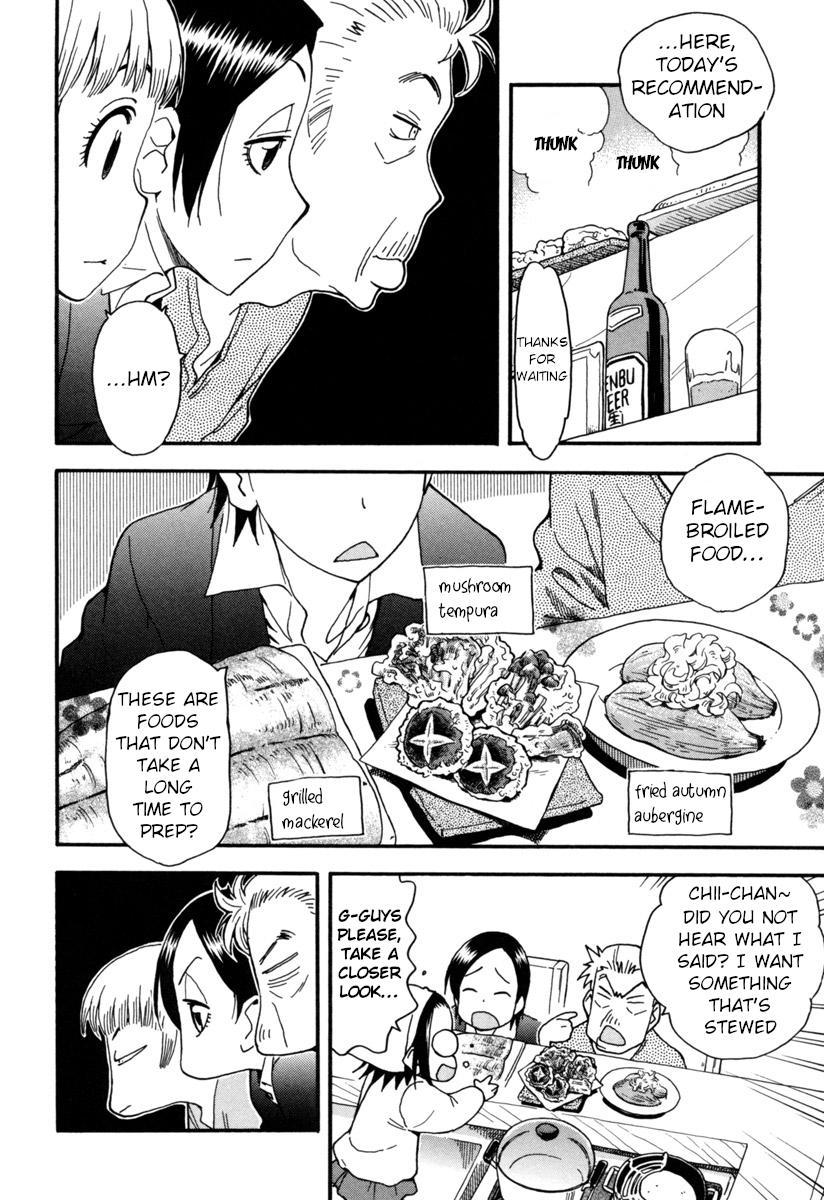 Chii-Chan No Oshinagaki Hanjouki Vol.2 Chapter 6: 11Th Item: Workers Meal - Curry ; 12Th Item: Seasonal Ingredients page 21 - Mangakakalots.com