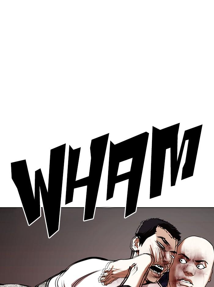 Lookism Chapter 342: Ep. 342: Workers(3 Affiliates) (13) page 132 - Mangakakalots.com