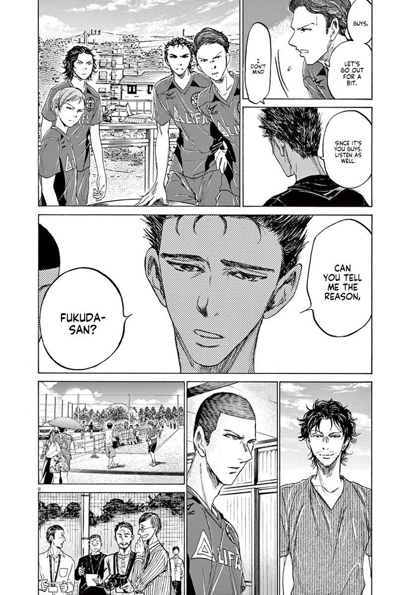 Ao Ashi Vol.12 Chapter 118: Team A Gathering page 9 - Mangakakalots.com