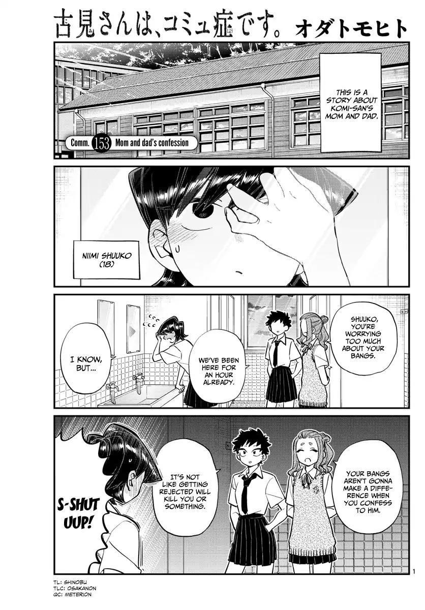 Komi-San Wa Komyushou Desu Vol.11 Chapter 153: Mom And Dad's Confession page 1 - Mangakakalot