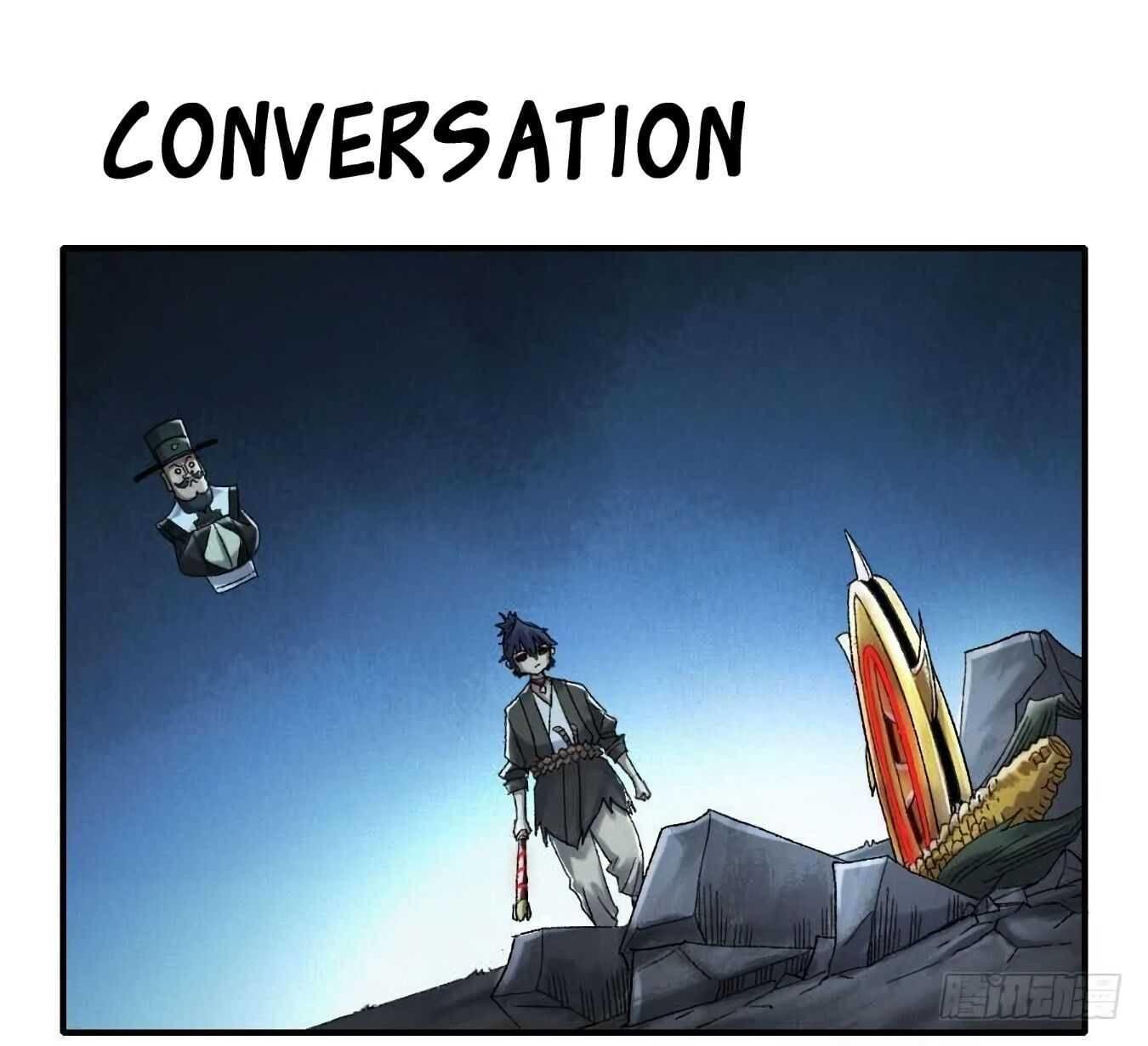 Martial Legacy Chapter 124.5 page 1 - Mangakakalots.com
