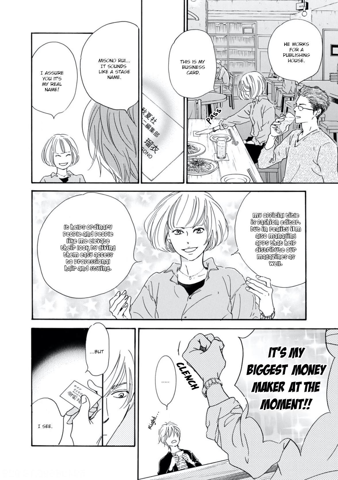 Anti-Romance Chapter 5 page 12 - Mangakakalots.com