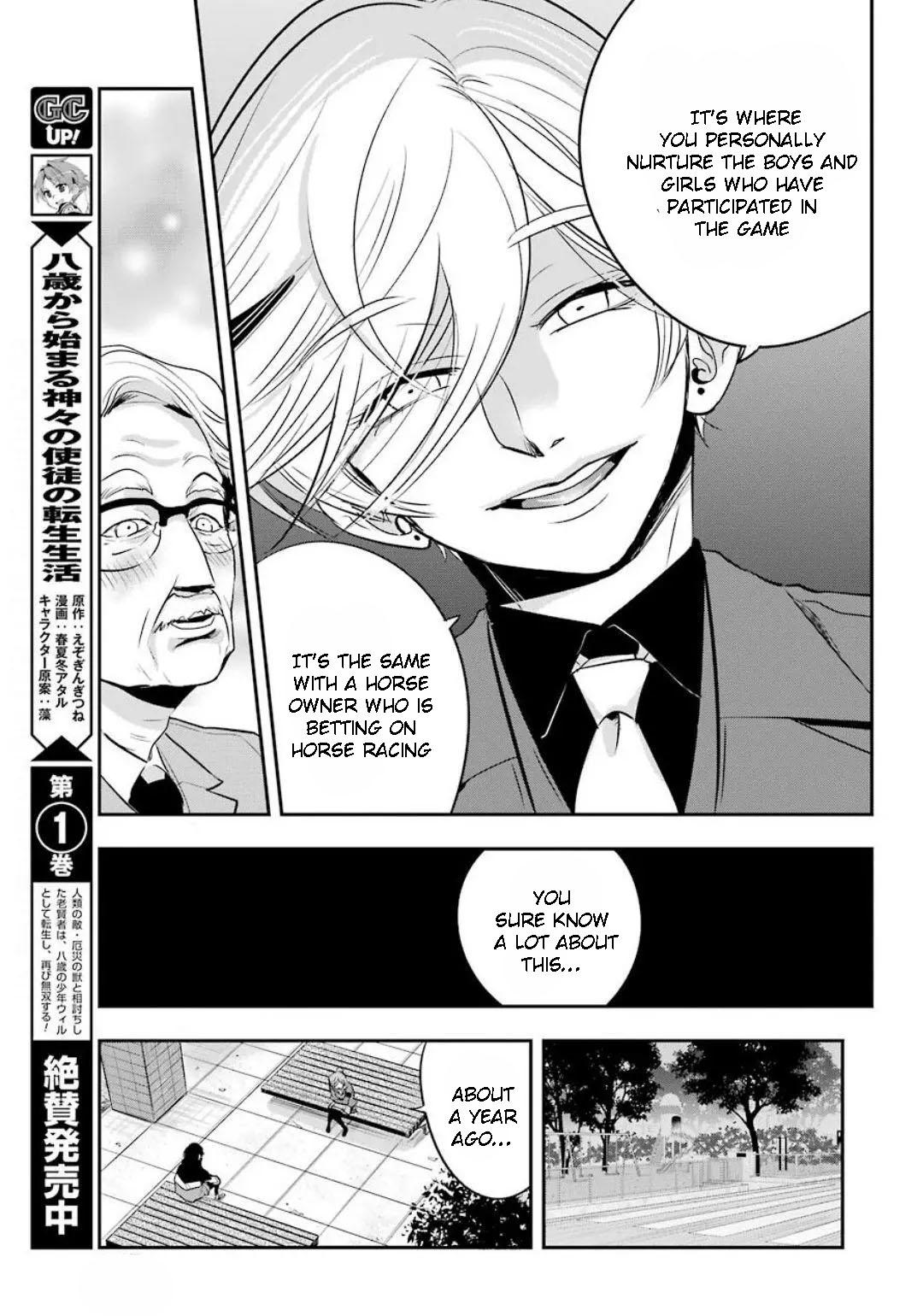 Monstaboo Chapter 13: The Youth And His Secret Business page 22 - Mangakakalots.com