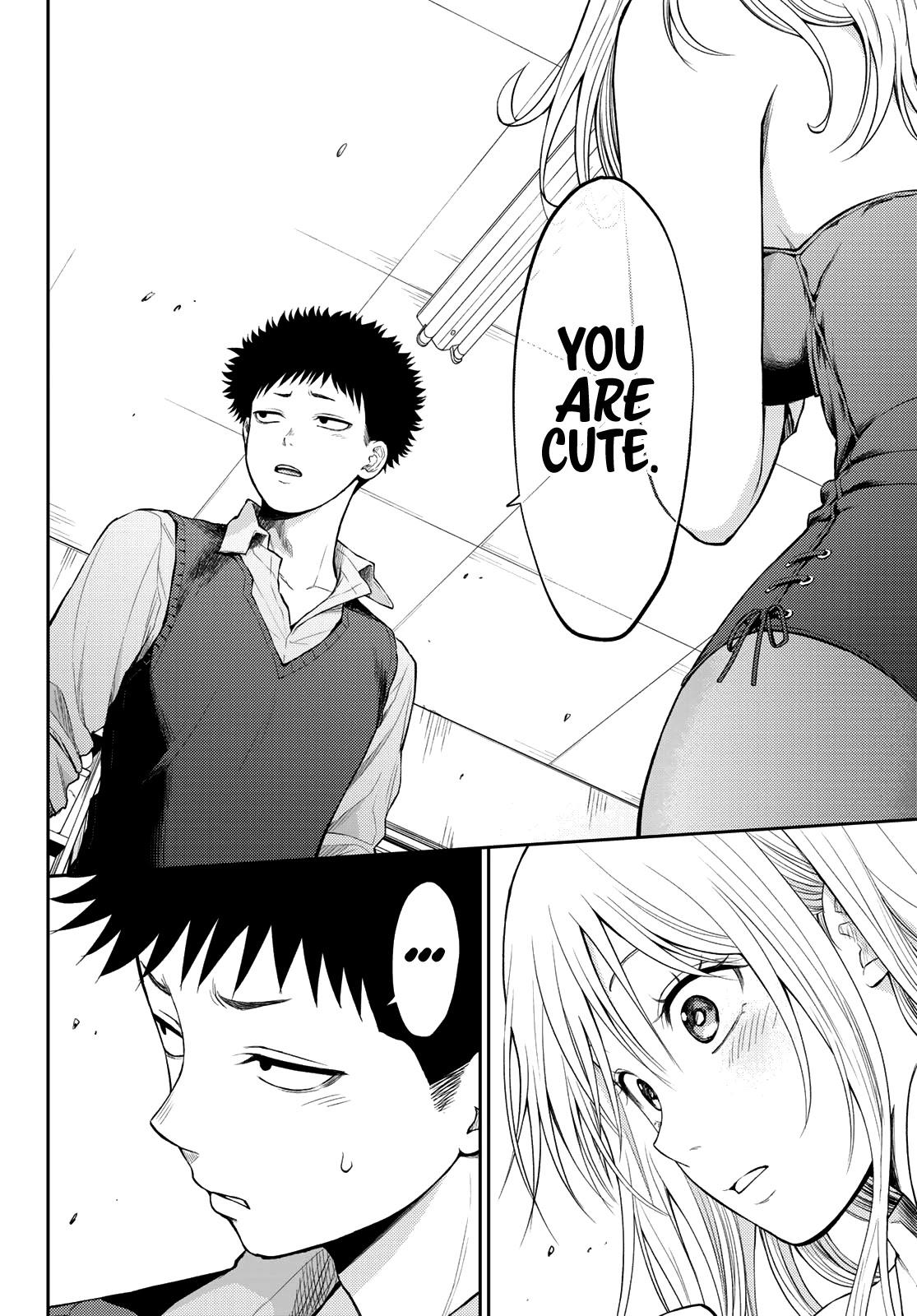 My Charms Are Wasted On Kuroiwa Medaka Chapter 9: Stuck With That Bastard page 11 - Mangakakalots.com