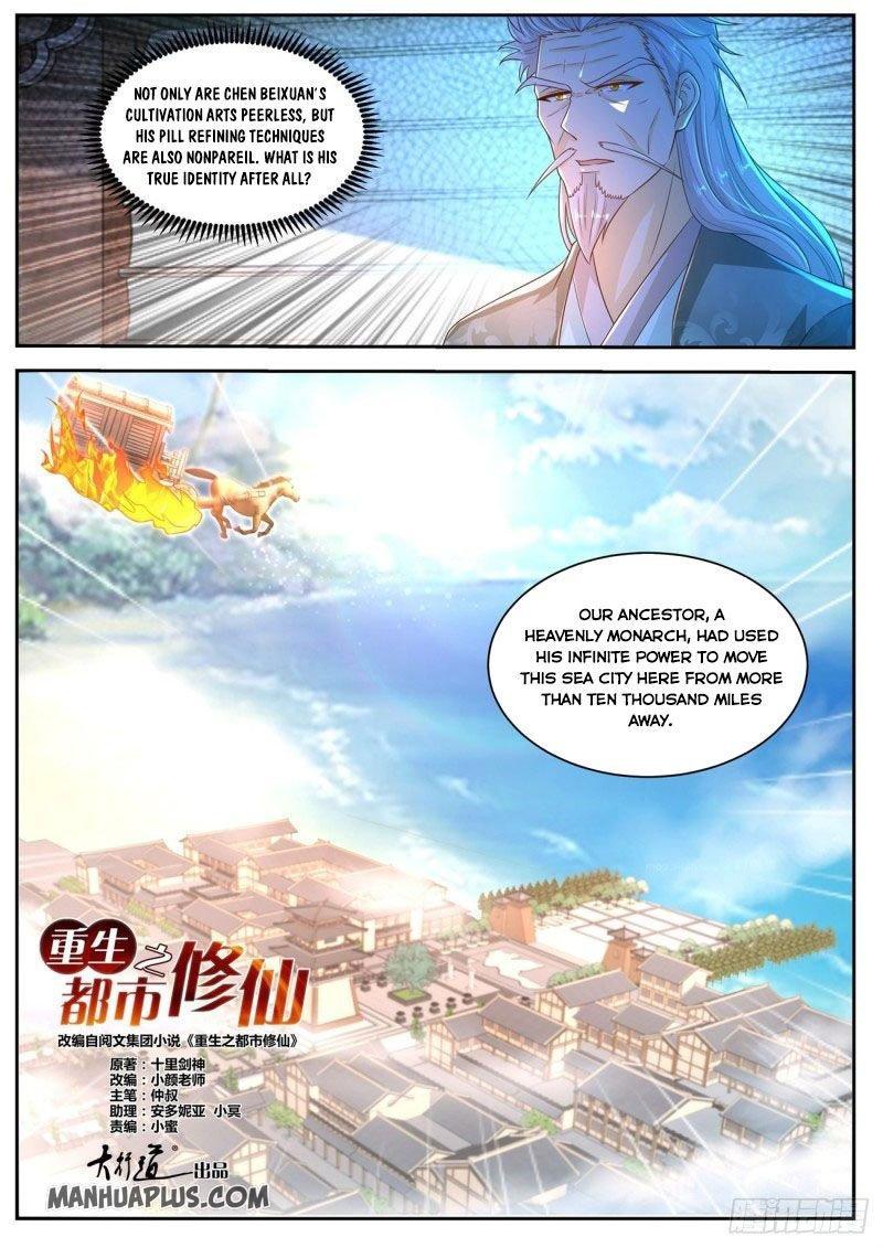 Rebirth Of The Urban Immortal Cultivator Chapter 478 page 5 - Mangakakalots.com