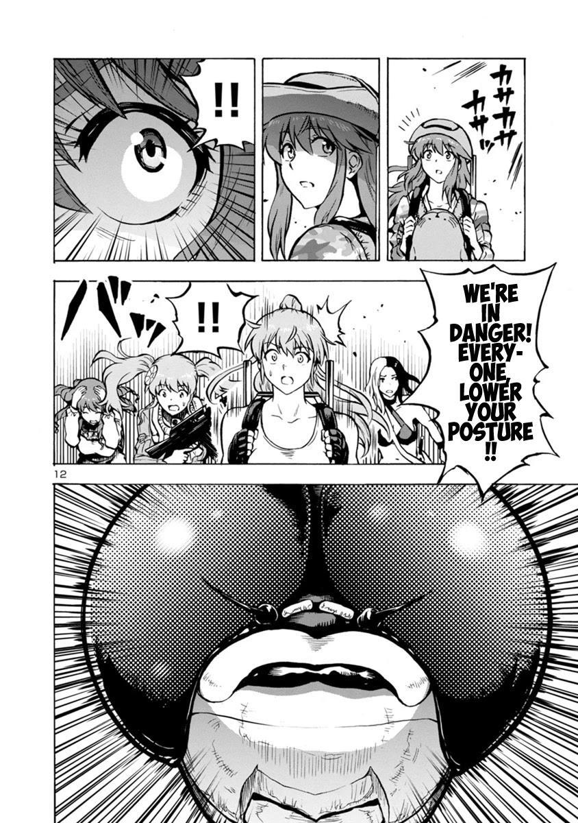 Dai Kyochuu Rettou Chapter 20.2: Discovered (Part 02) page 12 - Mangakakalots.com