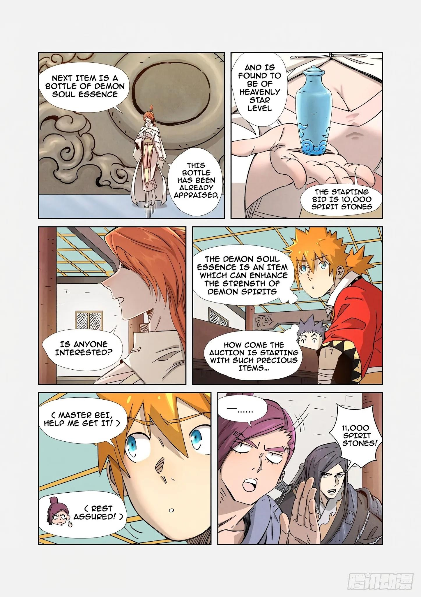 Tales Of Demons And Gods Chapter 336.5 page 2 - Mangakakalots.com