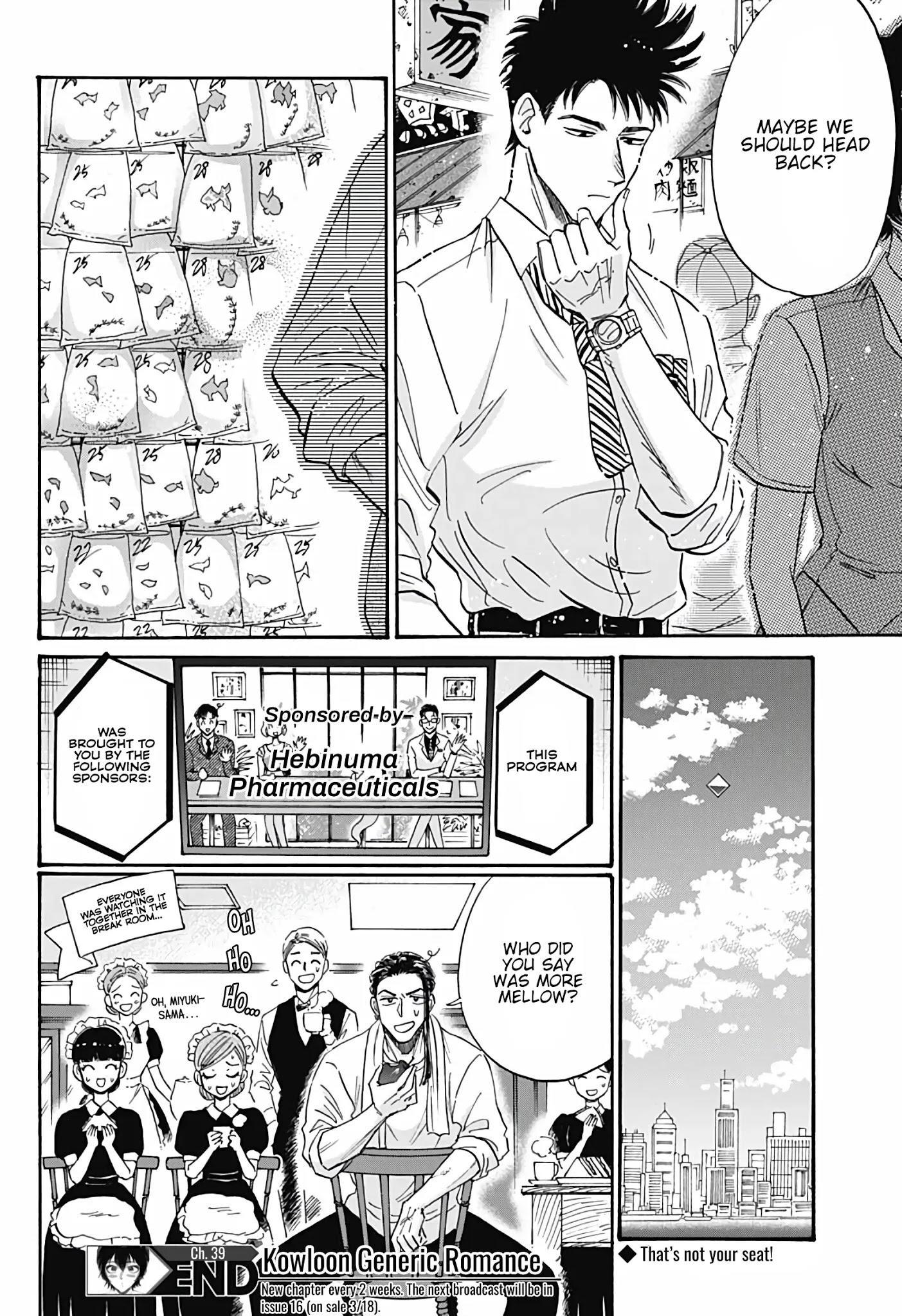 Kowloon Generic Romance Chapter 39 page 19 - Mangakakalots.com