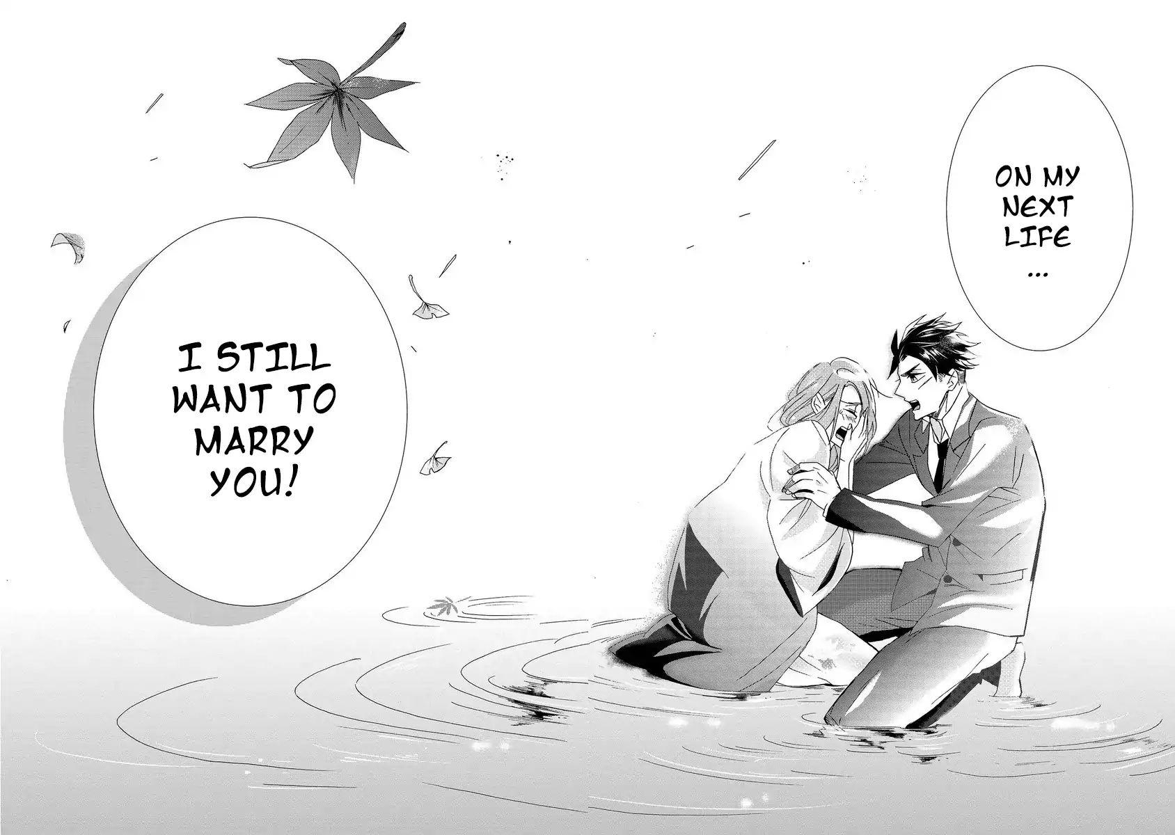 Will You Marry Me Again If You Are Reborn? Vol.1 Chapter 1: Autumn Couple page 26 - Mangakakalots.com