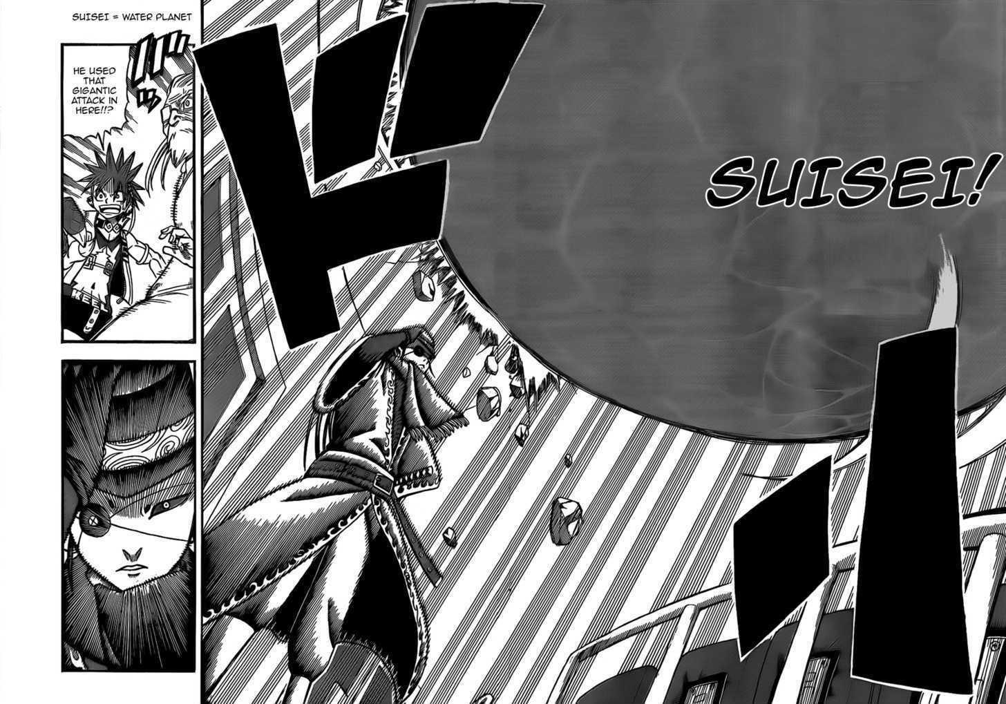 Buster Keel! Vol.2 Chapter 9 : Black?rock?cutter page 7 - Mangakakalots.com