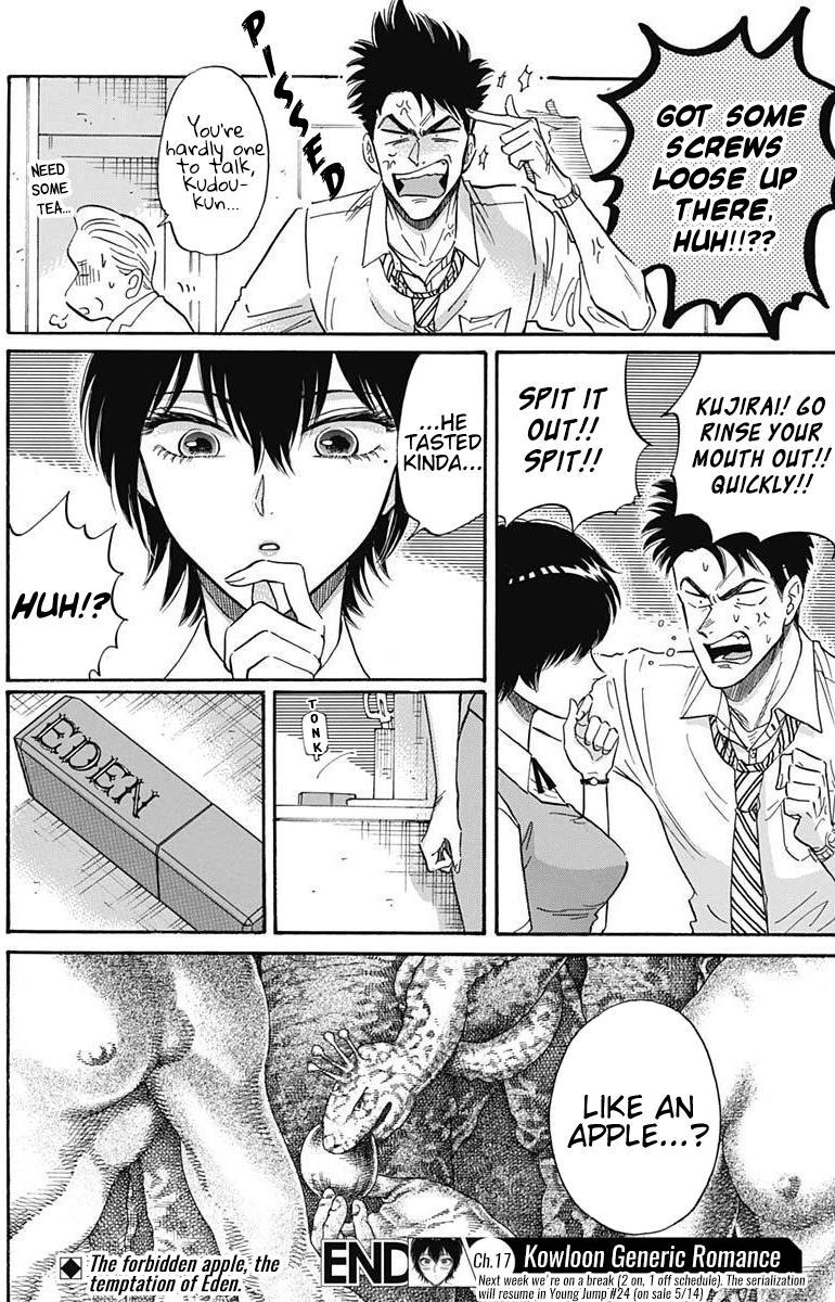 Kowloon Generic Romance Vol.3 Chapter 17 page 19 - Mangakakalots.com
