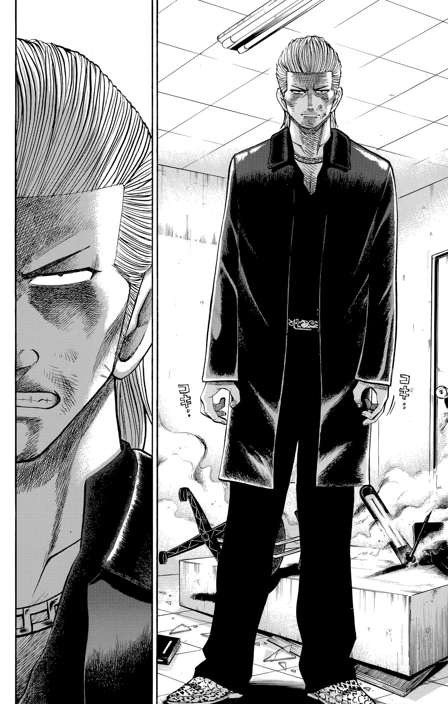 Nanba Mg5 Vol.12 Chapter 104: The Beast Has Been Unleashed page 2 - Mangakakalots.com