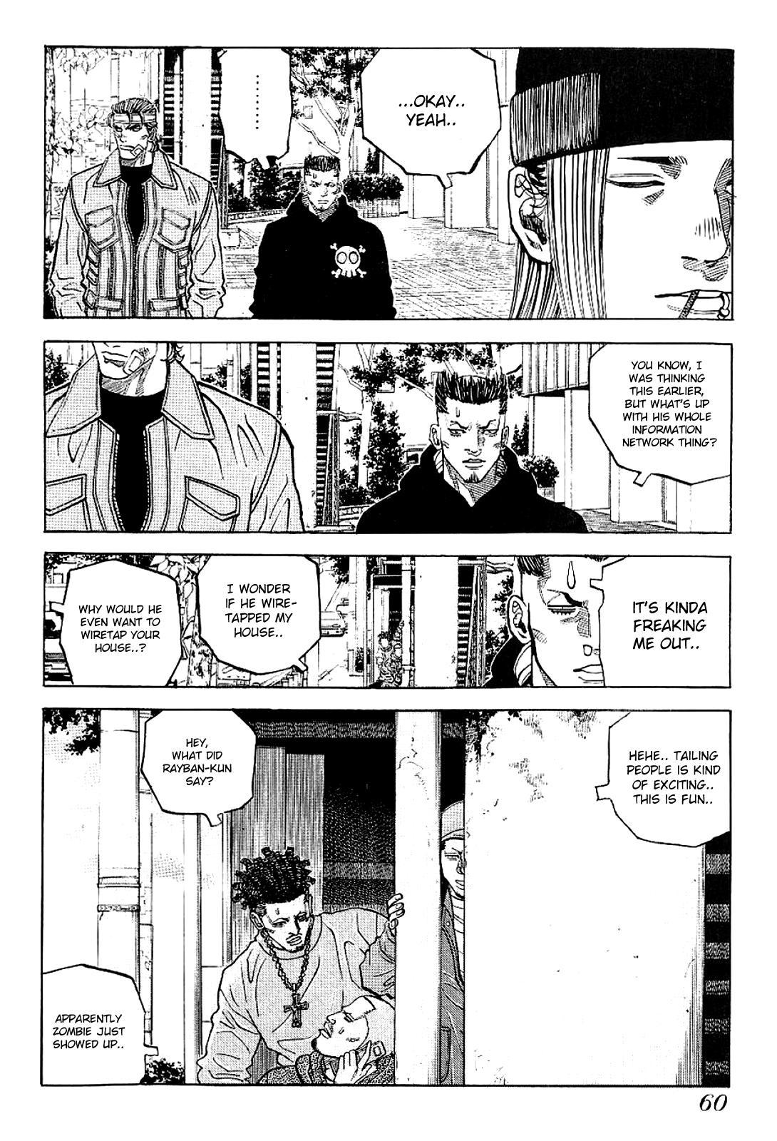 Gang King Vol.10 Chapter 73: Gentle page 8 - Mangakakalots.com