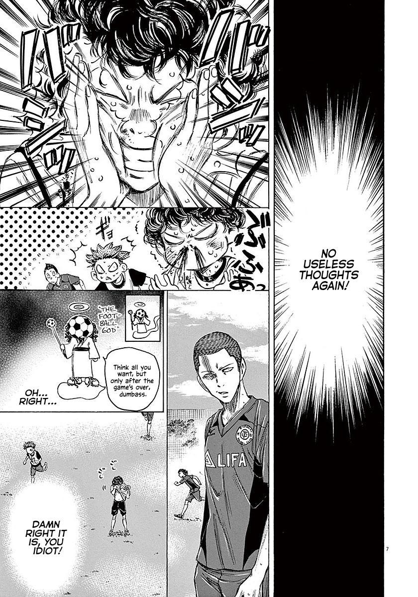Ao Ashi Vol.2 Chapter 15: We Are Working Hard page 8 - Mangakakalots.com