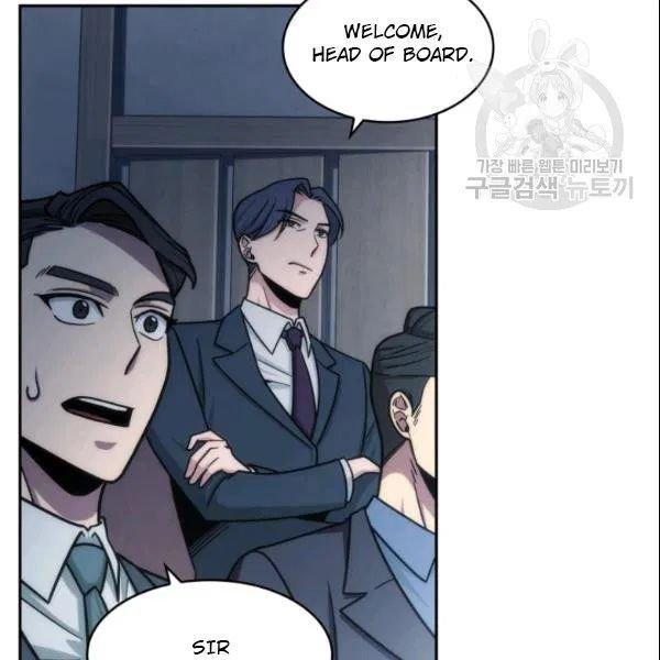 Tomb Raider King Chapter 186 page 99 - Mangakakalots.com