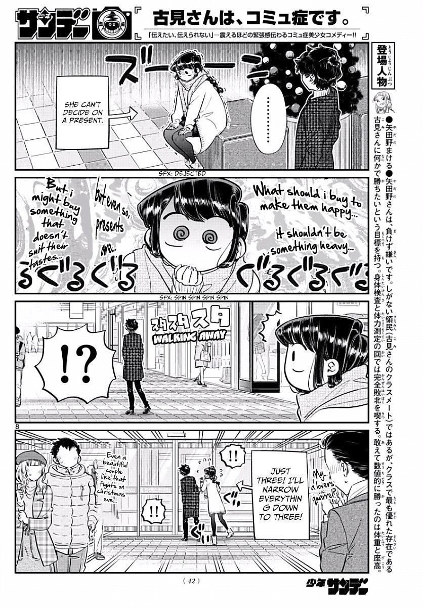 Komi-San Wa Komyushou Desu Vol.7 Chapter 86: Picking Out A Present page 8 - Mangakakalot