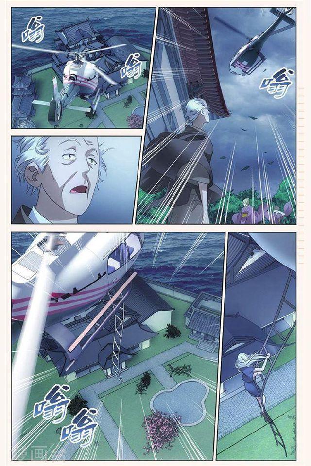 Dragon Raja 3 Chapter 27 page 6 - Mangakakalots.com