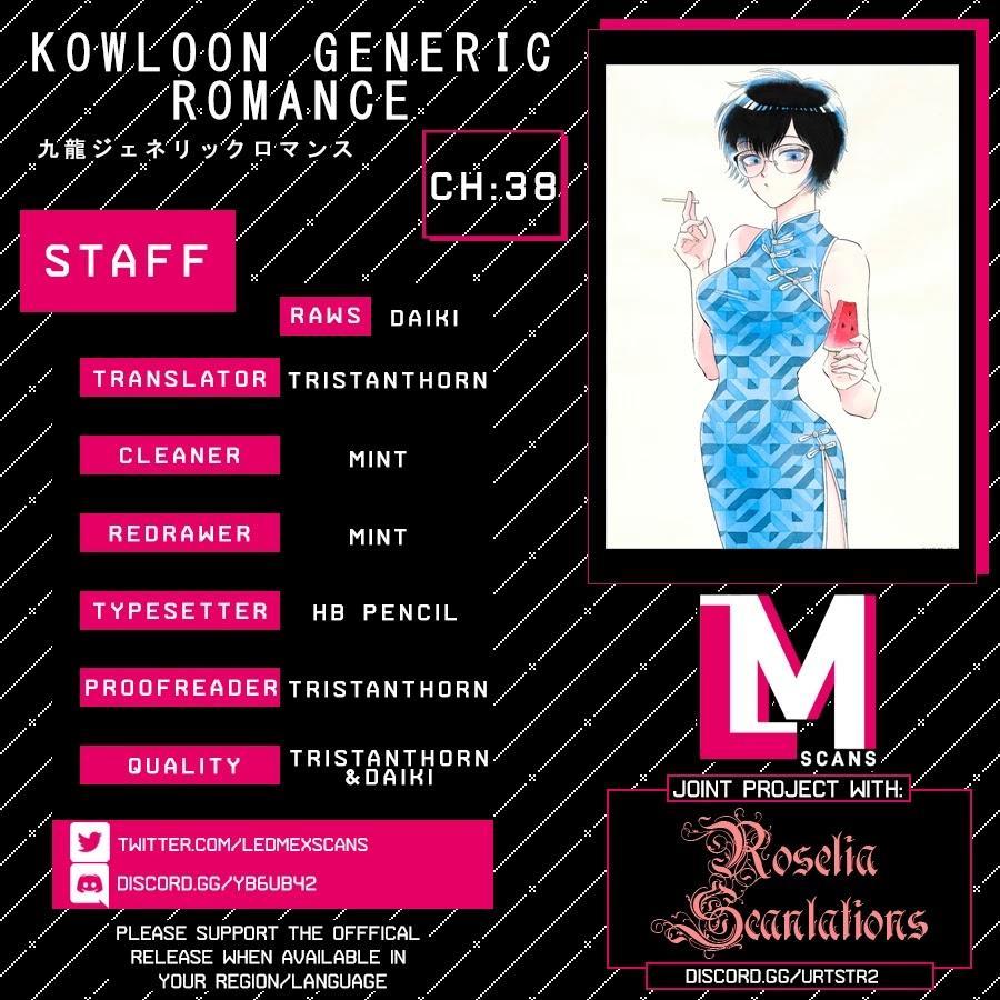 Kowloon Generic Romance Chapter 38 page 1 - Mangakakalots.com