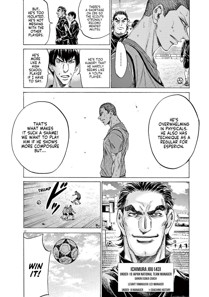 Ao Ashi Vol.17 Chapter 170: The Skies Over At Prague page 19 - Mangakakalots.com
