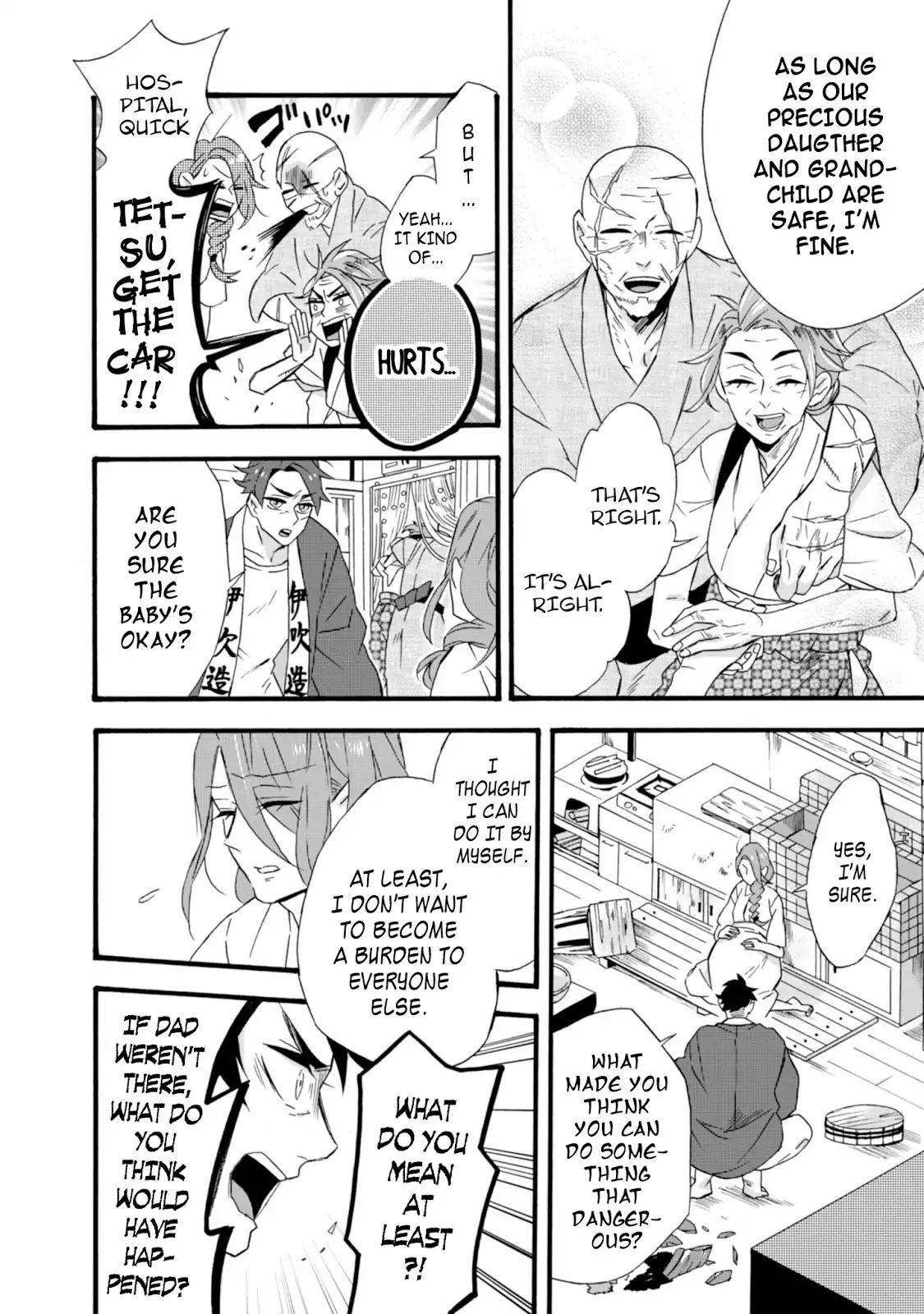 Will You Marry Me Again If You Are Reborn? Vol.2 Chapter 10: From Sunny To Cloudy To A Storm page 10 - Mangakakalots.com